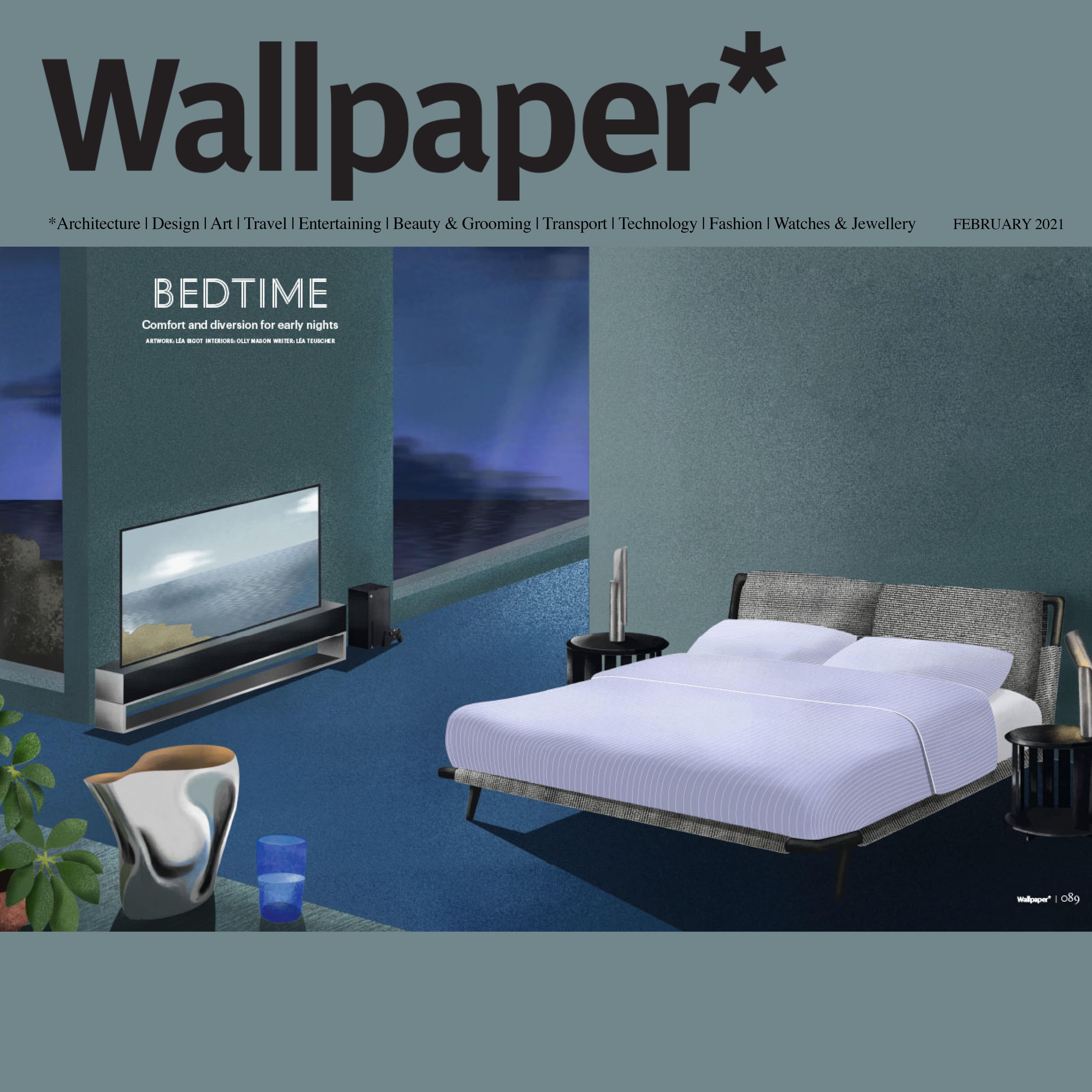 gaudi vince wallpaper design award best bedtime galbiati Milano design hub